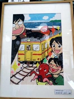 鉄子の旅.jpg